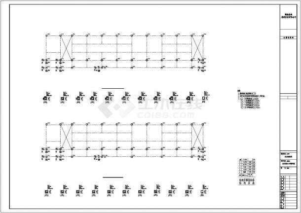 教学楼设计_某5层中学框架结构教学楼建筑施工CAD图-图二