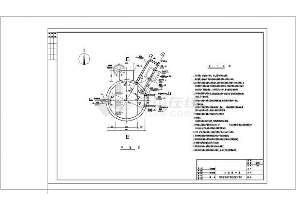 某污水处理厂污泥缓冲池CAD建筑设计施工图-图二