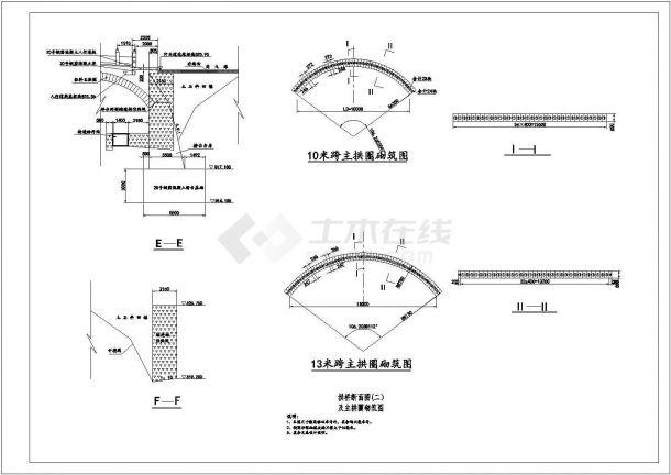 某仿古石拱桥设计cad全套施工图-图二