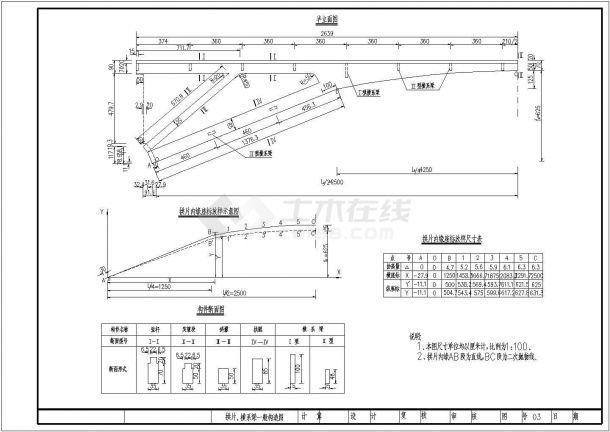 某预应力桥设计cad全套施工图纸-图一