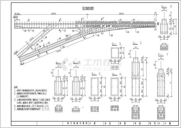 某预应力桥设计cad全套施工图纸-图二
