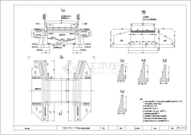 某工程10m跨钢筋砼空心板拱桥设计cad全套施工图-图二