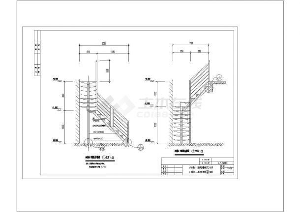 某钢结构楼梯建筑设计施工图?-图一