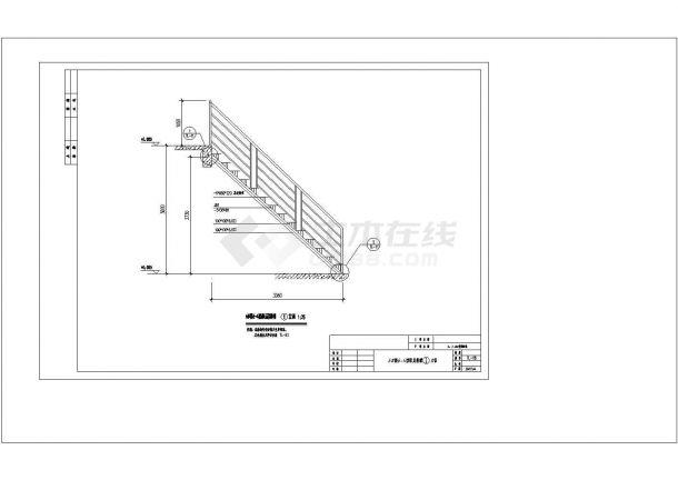 某钢结构楼梯建筑设计施工图?-图二
