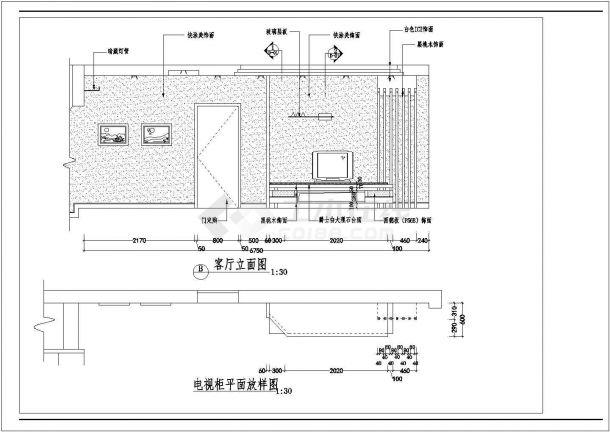 成都智慧康城全套室内装修设计CAD图纸-图一