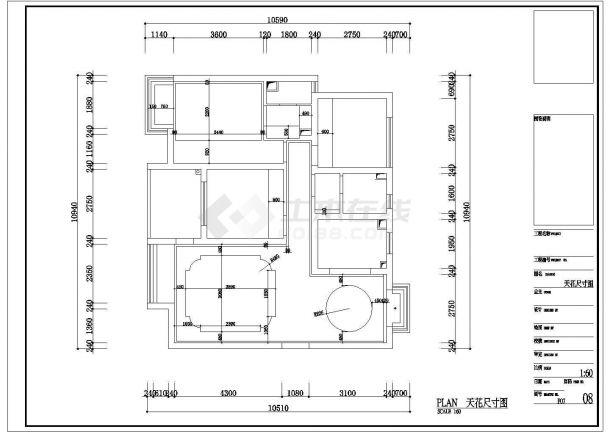 金华市恒茂国际都会整体施工设计CAD图纸-图一