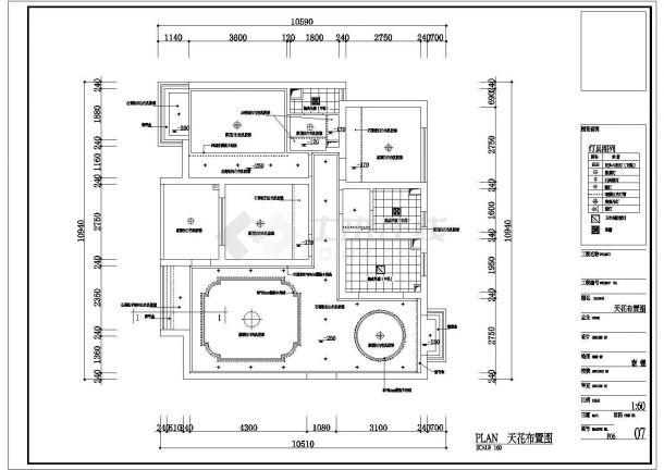 金华市恒茂国际都会整体施工设计CAD图纸-图二