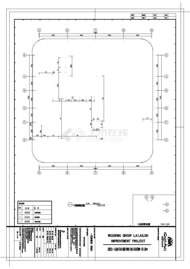 金螳螂苏州吴中来聚楼施工设计竣工CAD图纸-图二