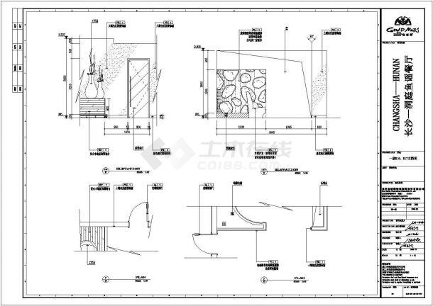 长沙洞庭渔肴餐饮会所整体施工设计CAD图纸图(含效果图)-图一