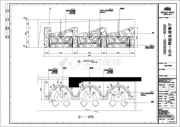 长沙洞庭渔肴餐饮会所整体施工设计CAD图纸图(含效果图)-图二