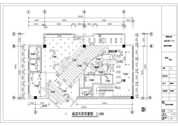 新泰市某咖啡厅酒吧室内全套施工设计CAD图纸-图一