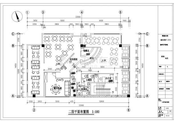 新泰市某咖啡厅酒吧室内全套施工设计CAD图纸-图二