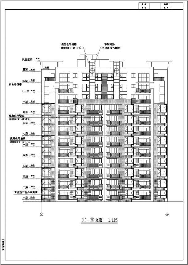 北京某小区4600平米左右11+1层塔式框架结构住宅楼建筑CAD设计图纸-图二