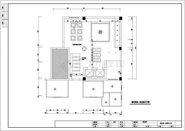 某地大型商务宾馆建筑方案CAD设计图-图一