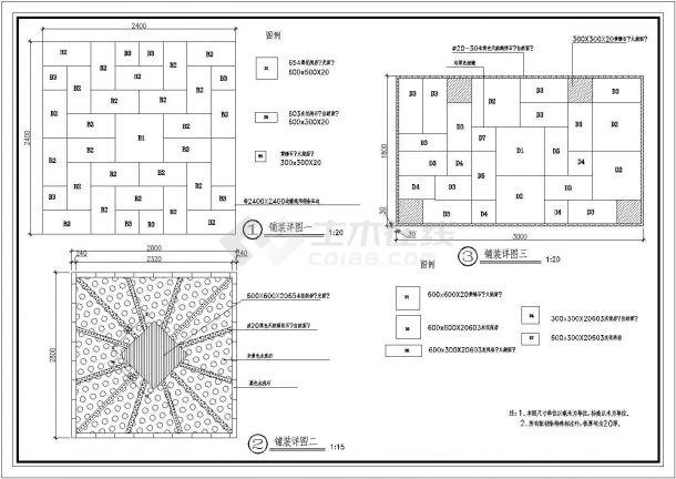 旭日海湾中庭景观设计图纸-图一