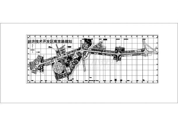某经济开发区南京路规划cad总图纸设计-图一