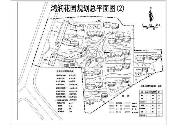 南京市宏润花园小区总平面规划设计CAD图纸(占地5公顷/2套方案 )-图一
