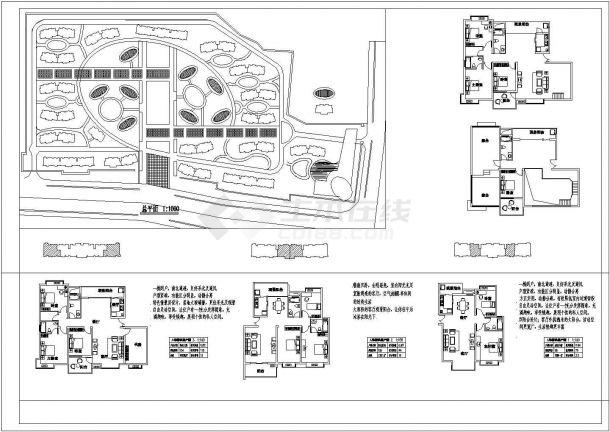 常州某经典多层住宅楼全套建筑设计方案图纸(含效果图)-图二