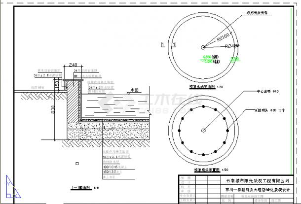 某大酒店景观绿化工程喷泉水池设计cad全套施工图-图一