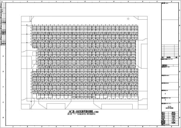 2MW屋顶分布式光伏发电全套cad图纸(含光伏基础布置图)-图二