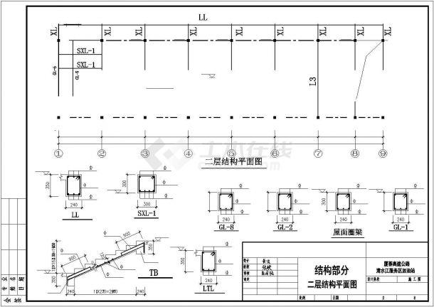 某地高速公路服务区加油一站bob电竞app施工图-图二