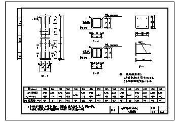 双肢截面柱设计_某大跨度结构临战加格构式双肢截面柱节点构造设计cad图纸-图一