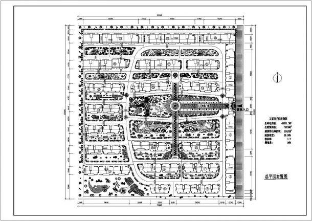 惠州市清涧路某新建居住区总平面规划设计CAD图纸(占地4.6万平米)-图一
