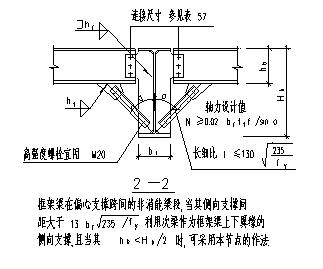 支撑的节点设计_最新钢结构支撑的节点构造大样设计cad图纸-图二