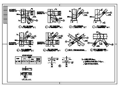 支撑节点设计_某钢框架结构支撑节点构造大样设计cad图纸-图二