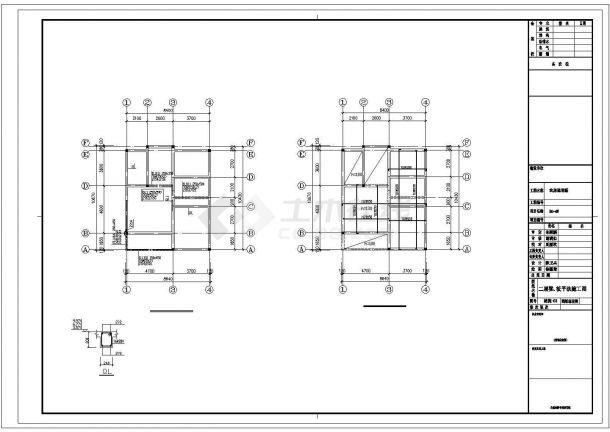 滁州市某村镇248平米三层砖混结构私人别墅全套建筑设计CAD图纸-图一
