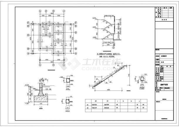 滁州市某村镇248平米三层砖混结构私人别墅全套建筑设计CAD图纸-图二