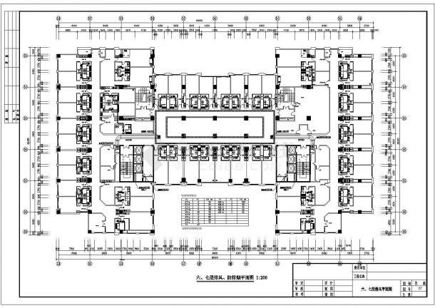 南京某豪华酒店中央空调设计cad图(含空调水系统原理图)-图一