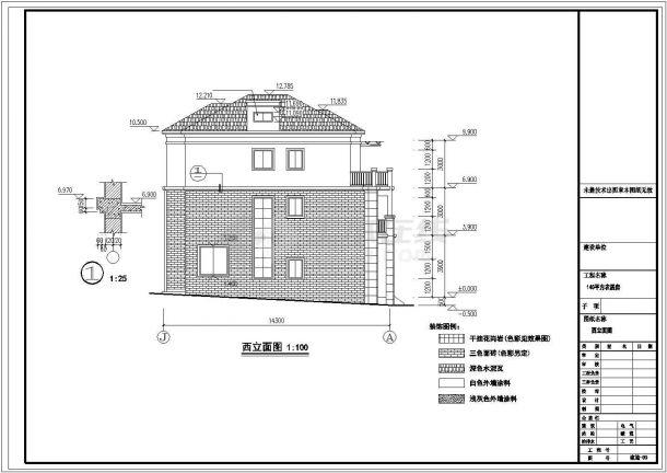 410平米3层砖混结构别墅住宅楼建筑设计CAD图纸(含水电图和阁楼层)-图一