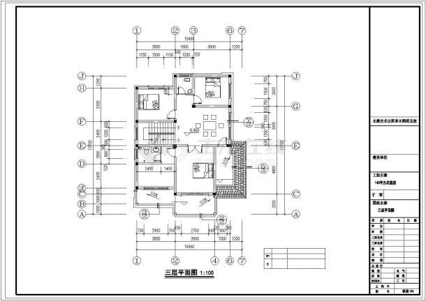 410平米3层砖混结构别墅住宅楼建筑设计CAD图纸(含水电图和阁楼层)-图二