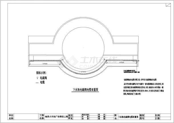 深圳某地区改造新建大型喷泉完整施工节点图-dwg-图一