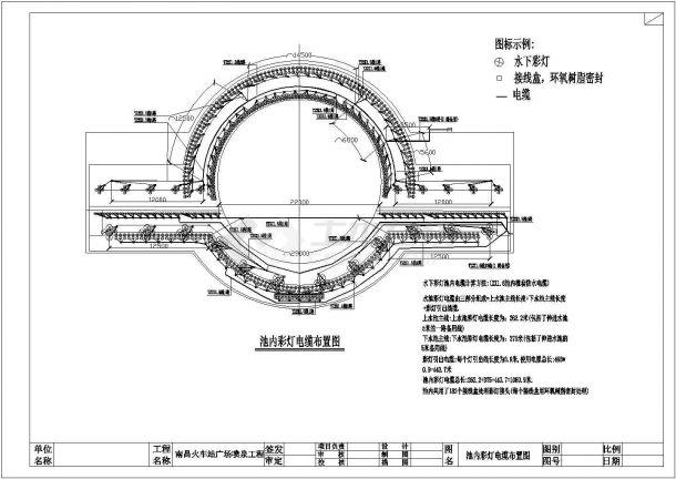 深圳某地区改造新建大型喷泉完整施工节点图-dwg-图二