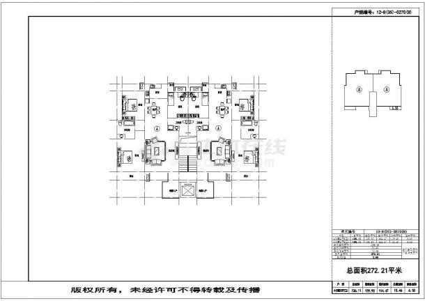 常德电梯入口CAD大样构造节点图-图一