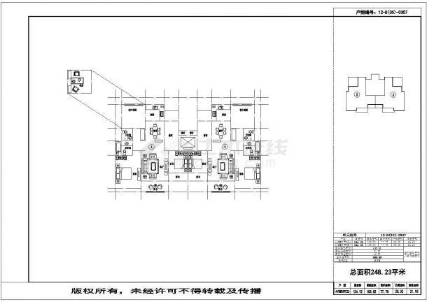 常德电梯入口CAD大样构造节点图-图二