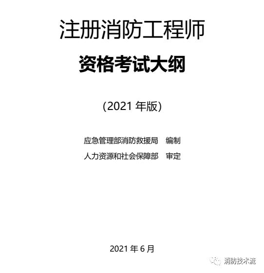 注�韵�防工程���D片1