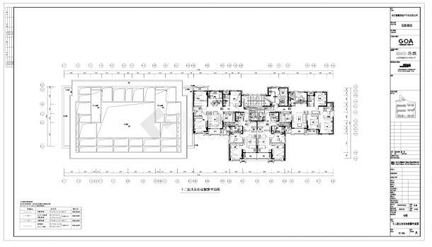 西安大型商品住宅小区项目电气设计施工图(含效果图)-图一