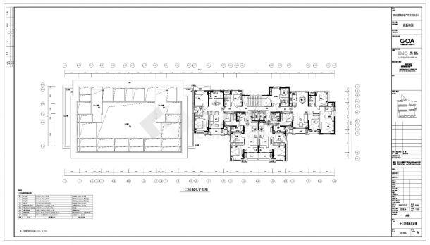 西安大型商品住宅小区项目电气设计施工图(含效果图)-图二