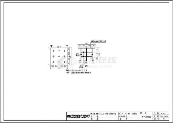 南通某加工厂钢结构车棚设计全套cad图纸(含锚栓布置图)-图一