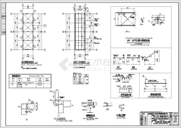 某单层钢框架储藏间结构设计cad施工图-图二