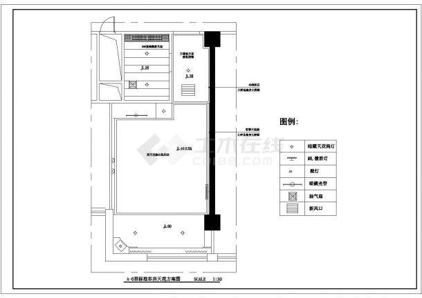 恒大集团某旅游度假村室内装修标准客房家私设计cad平面布置图-图一