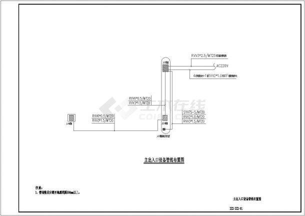 南通某医院停车场管理系统电气设计cad图纸(含施工说明)-图一