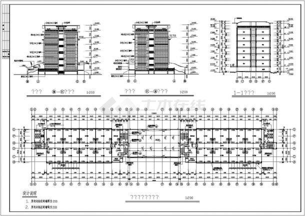 南充市某中学框架结构教学楼建筑工程设计全套CAD图纸(含大样、节点图、设计说明)-图二