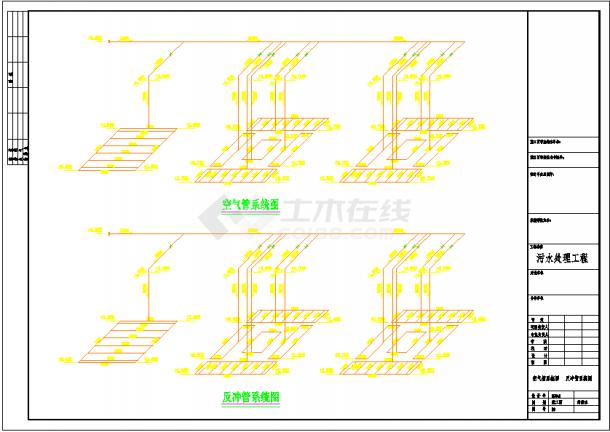 生活污水处理中水回用(导流曝气生物滤池)全套施工图(含效果图)-图一