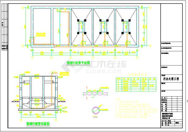 生活污水处理中水回用(导流曝气生物滤池)全套施工图(含效果图)-图二