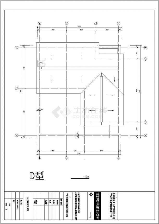 合肥市某村镇78平米单层砖混结构民居住宅楼平立面设计CAD图纸-图一