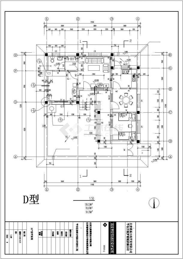 合肥市某村镇78平米单层砖混结构民居住宅楼平立面设计CAD图纸-图二